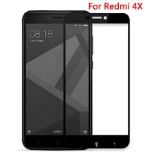 -Protective Tempered Glass For Xiaomi Redmi 4X Glass On Xiaomi Redmi 4x Safety Glass Full Cover Screen Protectors Protection 5'Film on JD
