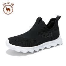 174fb2ce66 Camel brand men's shoes flying weaving sports and leisure students running  hollow sets of feet W912179030 black 38/240 yards