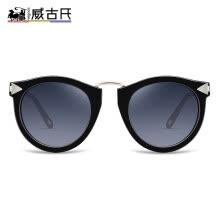 f69f8002f8ef7 Weigu VEGOOS polarized sunglasses female sunglasses female trend retro  driving glasses 6107 bright black frame gray tablets