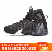 -Jordan men's basketball shoes high-top shoes wear-resistant shock-absorbing breathable basketball boots XM1590108 black / silver 41 on JD
