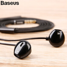 Consumer Electronics Earphones & Headphones 3.5mm Wired Earphone In-ear Earbuds Stereo Headset With Mic For Iphone 6 6s Fone De Ouvido For Xiaomi Huawei Samsung Universal