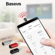 Baseus R02 Type-C Jack Universal IR Remote Control For Samsung Xiaomi Smart infrared Control l for TV Aircondition STB DVD