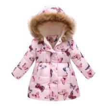 765784f123b3 Discount baby coat with Free Shipping – JOYBUY.COM