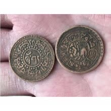 -Size 24mm Snow Lion Tibet One Sho Coin Old Series 1920s China Randon Year on JD