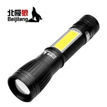 -Arctic Wolf BeiJiLang T6 glare zoom flashlight long-range multi-function LED rechargeable mini self-defense riding outdoor lights on JD