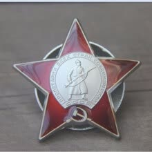 8750207-Order of Red star Russian Red Army Soviet Union USSR military Medal Badge WW2 on JD
