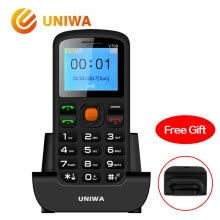 -UNIWA V708 Old Man Mobile Phone Charging Cradle Senior Kids Feature Phone GSM FM Radio Big SOS Button Russian Keyboard Cellphone on JD
