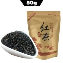 -Lychee Black Tea Kongfu Red Tea Litchi Lichee Flavoring Paper Bag Kraft Package Chinese Food For Weight Loss premium quality tea on JD