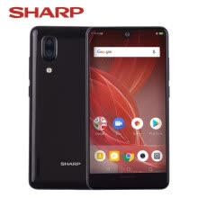 -Global Version Sharp AQUOS S2 C10 Mobile Phone 4GB+64GB 5.5inch FHD+ Android8.0 Snapdragon 630 Octa Core 12MP+8MP Dual Rear Camera on JD