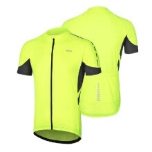 -Arsuxeo Men Cycling Jersey Half Sleeve Biking Top Outdoor Sport Wear Bike Shirt on JD