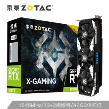 -Zotac (ZOTAC) RTX2060super Extreme PLUS OC graphics card self-operated / desktop game eating chicken independent graphics card 8GD6 / 1470-1710 / 14000MHz on JD