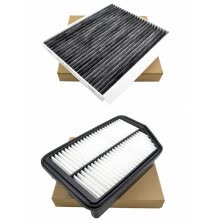 -Bi-Trust XDT00020 Engine & Cabin Air Filter for Hyundai Elantra 2011-2016 Coupe 2014 GT 2013-2016 Kia Forte Koup 2014-2015 on JD