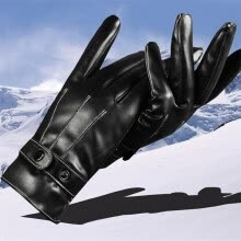 -Hot Mens Fitted Real Leather Touch-Screen Gloves with Racing Driving Gloves on JD