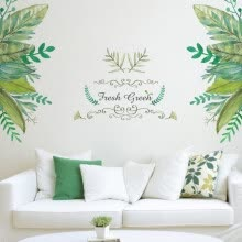 -〖Follure〗Fresh Green Garden Plant Skirting Board Wall Sticker Home Decoration Wall on JD