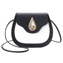 -Women Small Shoulder Bag Contrast Color Cover Messenger Bag  Korean Mini Crossbody Bag Mobile Phone Purse #T20 on JD