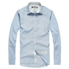 -Natiny men's Pure cotton casual business stripe Long Sleeve Shirt on JD