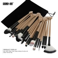 -Nomeni 20pc Cosmetic Makeup Brush Blusher Eye Shadow Brushes Set Kit With Flannel Bag on JD
