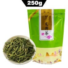 -2020 Longjing Green Tea Chinese Organic Food Dragon Well Tea Long Jing Tea 250g / Bag AAA chinese beat green tea organic tea onlin on JD