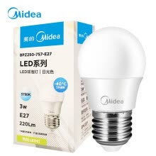 -Midea LED energy-saving light bulb 3W E27 large screw mouth 3000K warm yellow light source warm yellow ten pack on JD