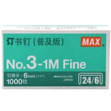 -Japan Meikesi (MAX) Staples HD-11 Series Special Nail 11# 1000 Pieces/Box No.11-1M 4 Boxes Original Import on JD