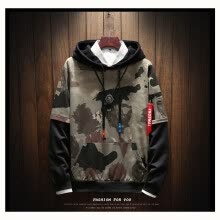 875061884-Spring and autumn wear thin section camouflage sweater men's hooded trend Korean students long sleeves jacket Japanese large size on JD