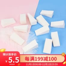 -[JINGDONG SUPERMARKETS] UPLUS Wet and White Round Make-up Puff Eight-Pack (Random Color) (Uniform Makeup Remover Foundation BB Cream Makeup Cotton) on JD