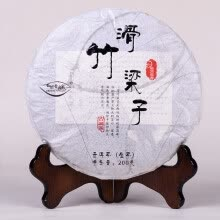 -Early Spring Pu'er Raw Tea Cake High Mountain Ancient Tree Tea Pure Material Gift Box 200g on JD