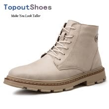 -TopoutShoes Height Increasing Men Ankle Boots Leather Elevator Martin Boot Look Taller 3.4inch / 8.5cm on JD