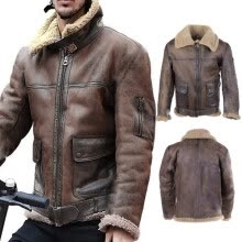 -Mens Faux Leather Coat Long Sleeve Winter Fleece Lined Jacket Overcoat Outwear on JD