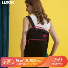 -French Le Shang (LEXON) backpack backpack 12/13.3 inch business casual laptop bag female bag travel wash bag pink on JD