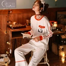 -Jin Yunsi 2019 spring and summer new pajamas women's cotton casual long-sleeved cartoon bear home service suit AM2M3522013 beige XXL code on JD