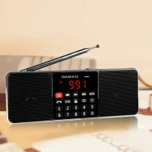 -Retekess TR602 FM / AM Radio Multiband Digital Radio Receiver Bluetooth Speakers MP3 Player Earphone Output AUX IN Support TF Card on JD
