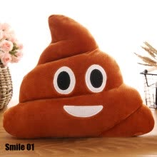 electronic-gifts-Creative Cute Emoji Poop Shits Plush Toy Pillow Cushion Home Living Decor for Bed Sofa Car on JD