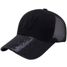 -Baseball Cap Summer Outdoor Breathable Sun Block Cap Sun Screen Hat on JD