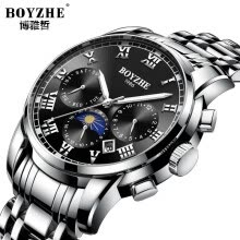 mechanical-watches-Top Brand Mens Watches Luxury Stainless Steel Automatic Mechanical Watch Men Moon Phase Calendar Relogio Masculino on JD