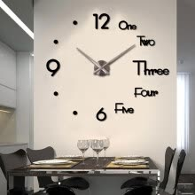 -Black Silver Modern DIY Big Number 3D Wall Clock Modern Design 3D Wall Sticker Home Decoration on JD