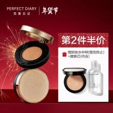 bb-cc-cream-Perfect Diary (Perfect DIary) Light Makeup Cushion Cream P00 15g * 2 With Replacement Pack on JD
