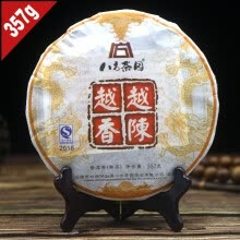 -New Version! 2012 yr More Older More Aroma Shu Puer Cake, Lao Man Er Brand Menghai Ripe Puerh Tea PC109 Aged puerh best organic te on JD