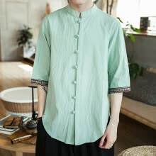 -Men's Summer Vintage Casual Pure Color Linen Three Quarter Sleeve Shirts Tops on JD