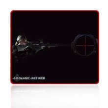 -Magician MAGIC-REFINER Gaming Mouse Pad Thicken Medium Computer Table Mat Precision Wrap Bottom Non-slip Office Game Suitable for 1802 Black on JD