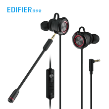 -EDIFIER HECATE GM450 professional esports gaming headset mobile game eating chicken headset computer in-ear headphones with remote control microphone on JD