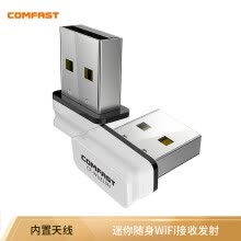 -COMFAST CF-WU810N Mini USB Wireless LAN Desktop Notebook Receiver Transmitter Portable Portable WiFi on JD