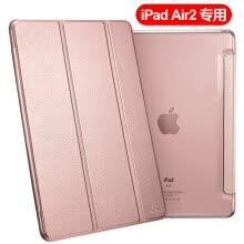 -(ESR) Apple iPad Air2 Case / Shell Silicone all-inclusive soft leather case Yue Yue color series rose gold [Not applicable iPad Air and iPad2] on JD