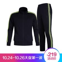 8750510-Qiaodan Men's Sports Set Sportswear Knitting Running Set XWW3361519 Light Gray 3XL on JD