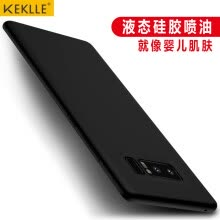 -KEKLLE SAMSUNG note8 mobile phone shell mobile silicone drop-proof spray male and female models apply to Samsung Galaxy Note8 [ink black] on JD
