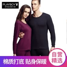875061892-Playboy Qiuyi Qiuku men's cotton base thin section thermal underwear set primer cotton sweater male 7121 Navy blue XL on JD