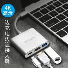 iphone-accessories-Steyr Type-C to HDMI Convertor Laptop Notebook New MacBookpro Accessories HUB Adapter USB-C Converter Type-C to HDMI + USB3.0 on JD