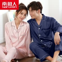 875061892-Antarctic pajamas home service women's spinning young long-sleeved pajamas Korean couple pajamas men's home service suits male dark blue XL on JD