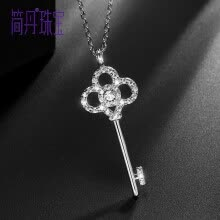 -Jane Dan GD key necklace female S925 silver pendant simple fashion clavicle chain Japanese and Korean students lock heart crystal white on JD
