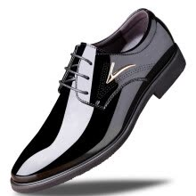 men-oxfords-Precentor fashion leather men's low-cut business casual shoes Men's patent leather shiny pointed men's shoes 1060 black 41 on JD